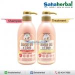แชมพูเรมิ น้ำมันม้าฮอกไกโด Remi Horse Oil 7Herb SALE 60-80% ฟรีของแถมทุกรายการ