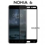 Nokia6 (เต็มจอ) - ฟิลม์ กระจกนิรภัย P-one 9H 0.26m ราคาถูกที่สุด