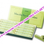 Royce Nutty Bar Matcha Chocolate 10 ชิ้น