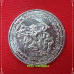 เหรียญหนุมานแปดกร(ออกศึก) รุ่นแรก เนื้อตะกั่วหลังเรียบจารมือ หลวงปู่รอด ฐิตฺวิริโย วัดสันติกาวาส จ.พิษณุโลก