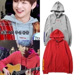 Hoodie French Terry Sty.Chanyeol-ระบุสี/ไซต์-