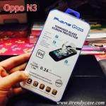 Oppo N3 - ฟิลม์ กระจกนิรภัย P-One 9H 0.26m ราคาถูกที่สุด