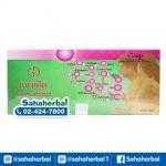 เจนิฟู้ด เอนไซม์ Genufood Enzyme SALE 60-80% ฟรีของแถมทุกรายการ