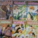 อลวนรักอลเวง เล่ม 1-6 (จบ) by Kaimu Tachibana