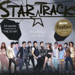 Star Tracks CD