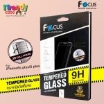 iPhone 8 (เต็มจอ/3D) - กระจกนิรภัย FULL FRAME FOCUS แท้