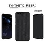 Huawei P10 Plus - เคสเคฟล่า Nillkin Synthetic fiber แท้