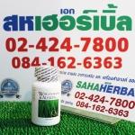 ผักเม็ด นูไลฟ์ wheatgrass alfalfa โปร 1 ฟรี 1 SALE 68-80% ดีท๊อกซ์