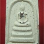 พระสมเด็จไจยะเบงชร(วันพญาวัน-วิสาขบูชา) หลวงปู่ครูบาอิน อินโท วัดคันธาวาส(ทุ่งปุย) จ.เชียงใหม่#F