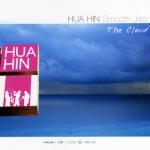 Hua Hin Smooth Jazz The Cloud (บรรเลงไทย)