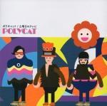 CD,Polycat - Doyobi No Terebi