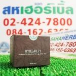Hybeauty Himalaya Black Tea Eye Gel หิมาลายา แบล็ค ที อายเจล SALE 60-80% ฟรีของแถมทุกรายการ
