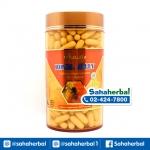 Ausway Royal Jelly 1500 mg. นมผึ้ง ออสเวย์ SALE 60-80% ฟรีของแถมทุกรายการ