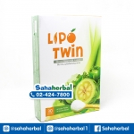 Lipo Twin ไลโป ทวิน อาหารเสริมลดน้ำหนัก SALE 60-80% ฟรีของแถมทุกรายการ