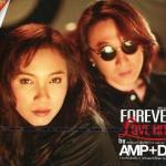 แอม & ดา ชุด Forever Love Hits Amp Saowaluk & Da Inca DVD Karaoke