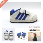 Adidas Kid Shoes ขาวน้ำเงิน