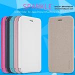 iPhone 8 Plus - เคสฝาพับ Nillkin Sparkle leather case แท้