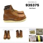 Hawkins likenew ID935375 Price5300.00.-
