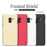 Samsung A8 2018 - เคสหลัง Nillkin Super Frosted Shield แท้