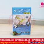 Detoxi Slim ดีท็อกซี่ สลิม SALE 60-80% ฟรีของแถมทุกรายการ