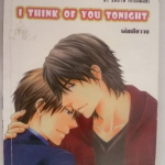 I think of you tonight by Souya Himawari