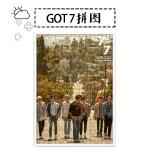 จิ๊กซอ+กรอปรูป GOT7 7 FOR 7 You Are