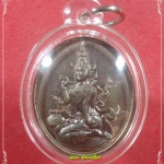 เหรียญนางกวัก หลวงพ่อทรง วัดศาลาดิน จ.อ่างทอง เนื้อนวะ (nang kwak,LP Song)