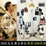 Jacket RAF SIMONS Sty.G-Dragon Loser WHITE -ระบุไซต์-