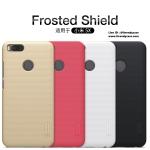 Xiaomi Mi A1 - เคสหลัง Nillkin Super Frosted Shield แท้