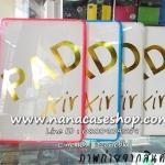 เคสยาง IPad Air / IPad 5 - แบบใส ขอบสี