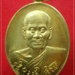 เหรียญ(ไจยะเบงชร) เนื้อทองจังโก๋ ครูบาอิน อินโท วัดฟ้าหลั่ง จ.เชียงใหม่#new
