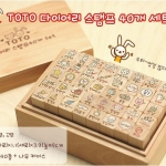 Pre order ตัวปั๊ม ToTo DIY กระต่าย 40 ชิ้น