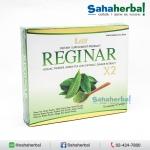 Reginar x2 Set Up รีจิน่า สูตร x2 สูตรล้มช้าง SALE 60-80% ฟรีของแถมทุกรายการ