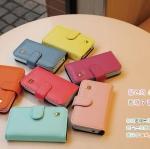 กระเป๋าใส่โทรศัพท์ iPhone4/4s (พรีออเดอร์)