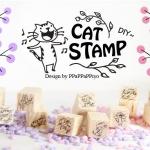 Pre order ตัวปั๊ม DIY รูปแมว 12 ชิ้น