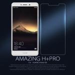 Huawei GR5 2017 - กระจกนิรภัย NILLKIN Amazing H+ PRO แท้