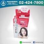 Spell CC Cream หน้าเงา by Nongnaka SALE 60-80% ฟรีของแถมทุกรายการ