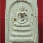 พระสมเด็จไจยะเบงชร(วันพญาวัน-วิสาขบูชา) หลวงปู่ครูบาอิน อินโท วัดคันธาวาส(ทุ่งปุย) จ.เชียงใหม่#D