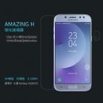 Samsung J7 Pro - กระจกนิรภัย Nillkin Amazing H แท้