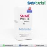 Snail White Miracle Intensive Repair สเนล ไวท์ มิราเคิล SALE 60-80% ฟรีของแถมทุกรายการ