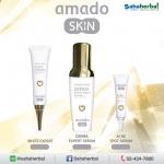 Amado Skin Set อมาโด้ สกิน เซ็ต SALE 60-80% ฟรีของแถมทุกรายการ