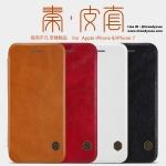 iPhone 8 - เคสฝาพับ หนัง Nillkin QIN Leather Case แท้