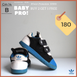 Adidas Kid Shoes กรุ๊ป 14B
