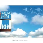 HUA HIN Living Jazz 1 (บรรเลงไทย)