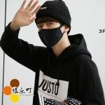 HOOD JUSTO Sty.Baekhyun .-ระบุไซต์/สี-