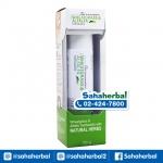 NEW LIFE Worldwide ยาสีฟัน วีทกราส และอัลฟัลฟา SALE 60-80% ฟรีของแถมทุกรายการ
