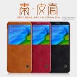 Xiaomi Redmi Note 5 - เคสฝาพับ หนัง Nillkin QIN Leather Case แท้