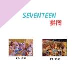 จิ๊กซอ+กรอบรูป SEVENTEEN YOU MAKE MY DAY -ระบุลาย-