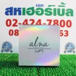 I Abalone Cream ครีม v-shape รับส่วนลด 60-80% ฟรีของแถมทุกรายการ