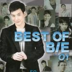 Mp3,บี้ สุกฤษฏิ์ - Best of บี้ 1 (320 kbps.)